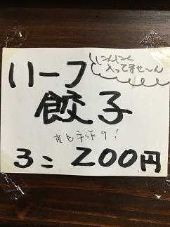20201214 ajiroku-26