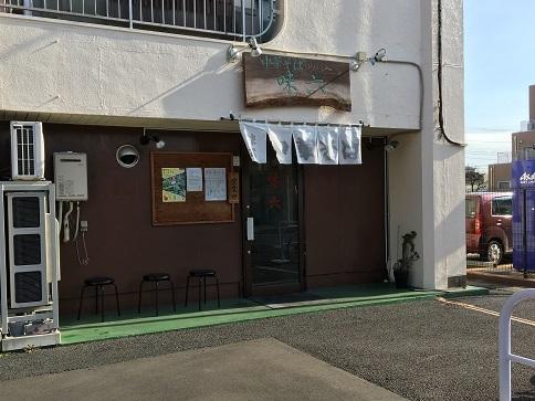 20201214 ajiroku-31-2