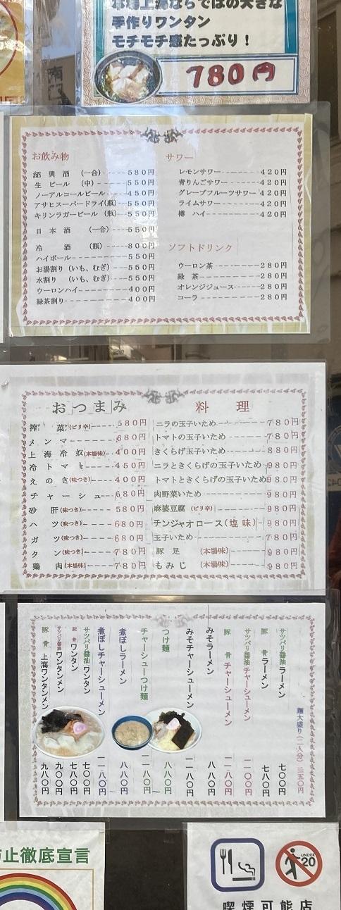 20201216 shanghai-tei-13-2