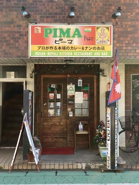 20201226 pima-24
