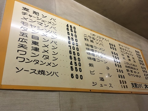 daikichi22.jpg