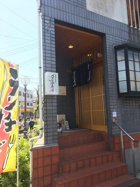 diazushi32.jpg