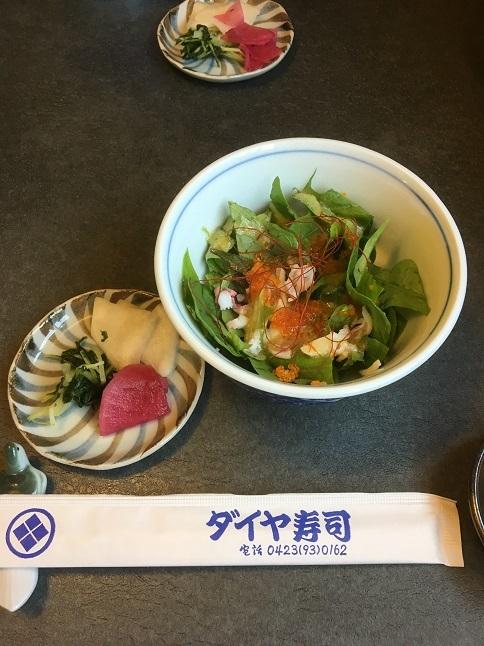 diazushi35.jpg