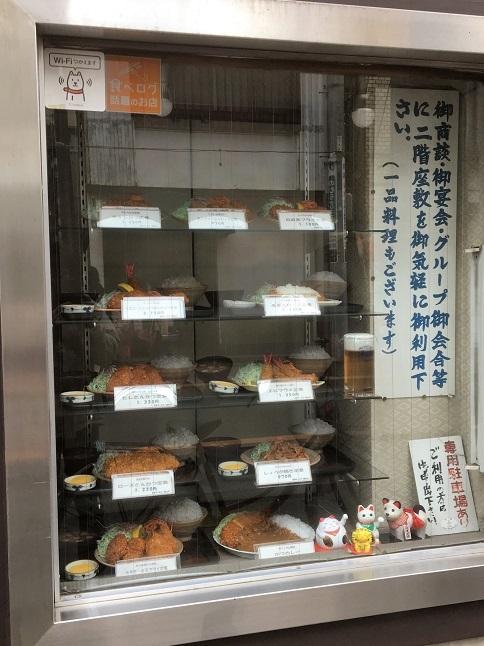 fujinoki35.jpg
