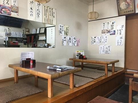 fujinoya23.jpg