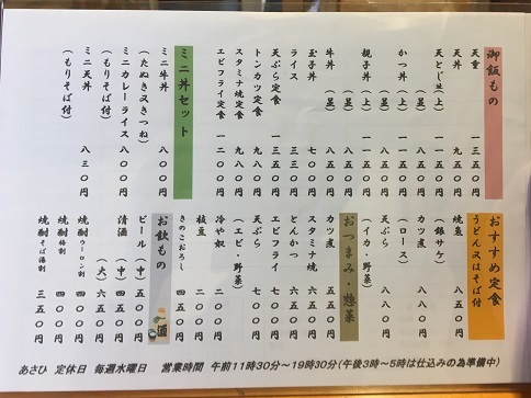 h-asahi21.jpg
