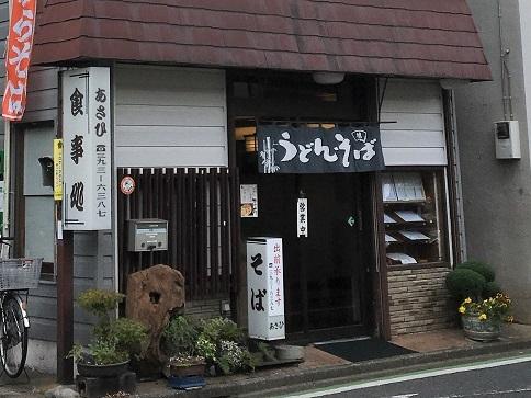 h-asahi23.jpg