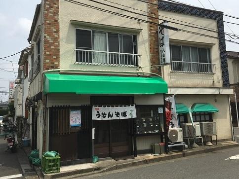 hachiyamaan21.jpg