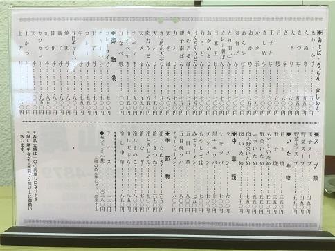 hachiyamaan22.jpg