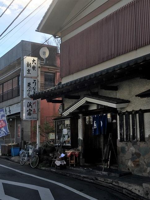 hamatomi36.jpg