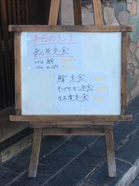 hamatomi37.jpg