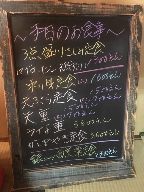 hamatomi38.jpg