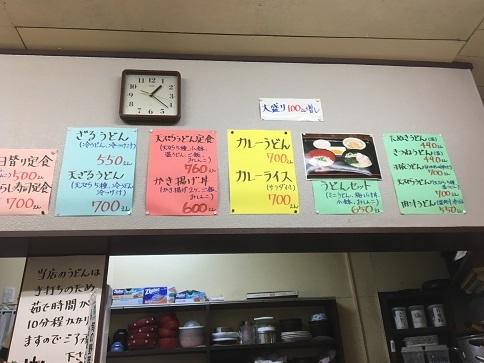 hanamizuki37.jpg