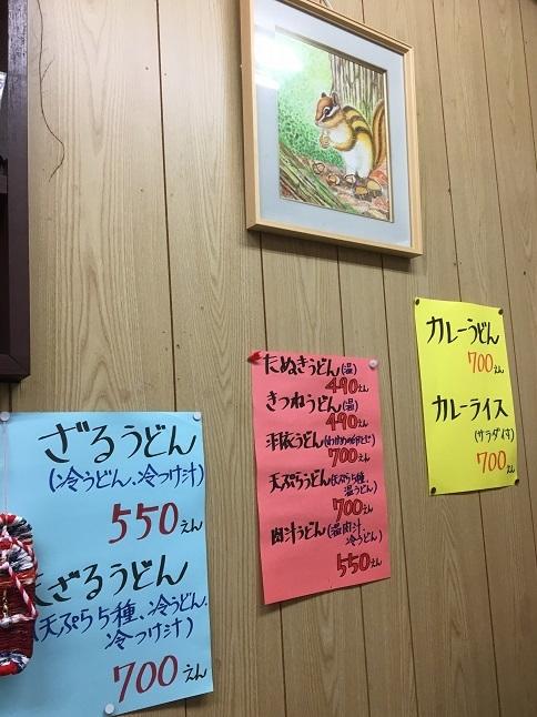 hanamizuki38.jpg