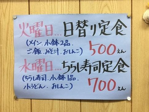 hanamizuki39.jpg