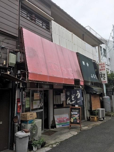 hanamizuki40.jpg