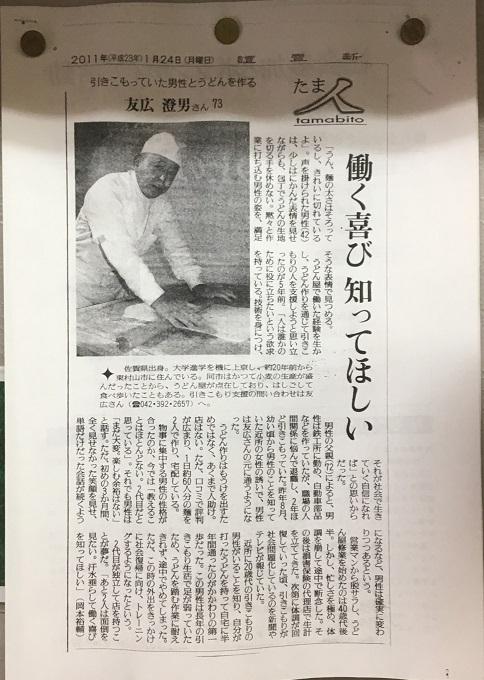 hanamizuki41.jpg