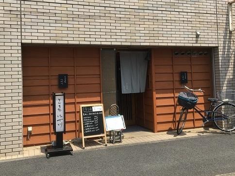 hayakawa21.jpg