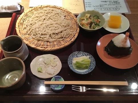 hayakawa24.jpg