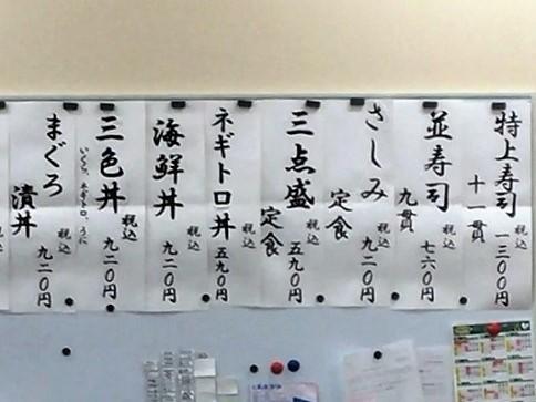 ichi36-2.jpg
