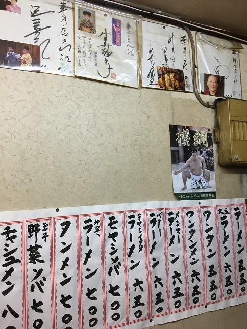kagetsu32.jpg