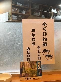 kaisenzushi-yoshi31.jpg