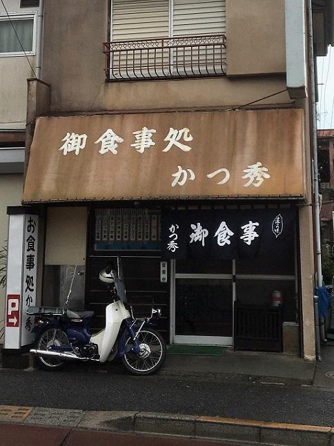 katsuhide21.jpg