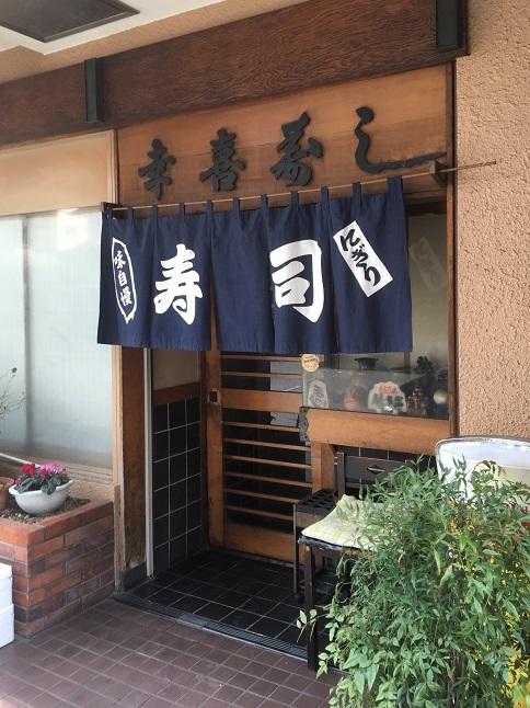 kokizushi33.jpg