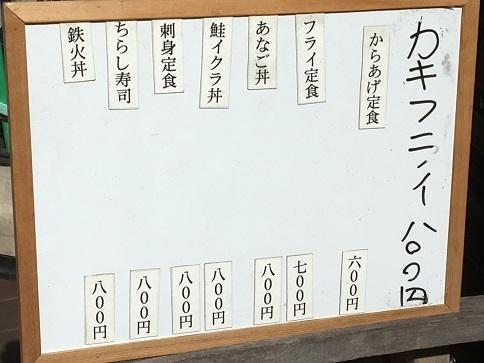 kokizushi35.jpg