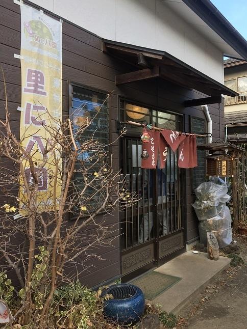 kosegawa21.jpg