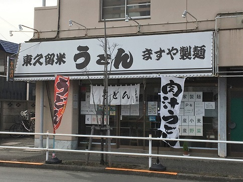 masuya-s21.jpg