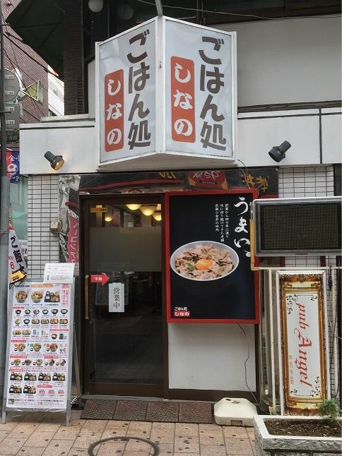 mk-shinano33.jpg
