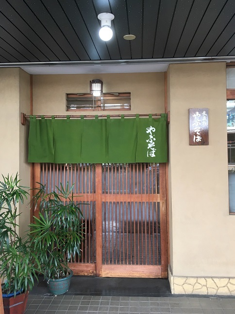 musayabu21.jpg