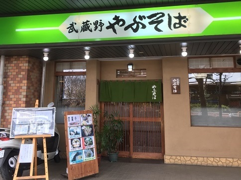 musayabu22.jpg