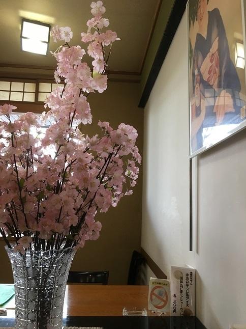 musayabu29.jpg