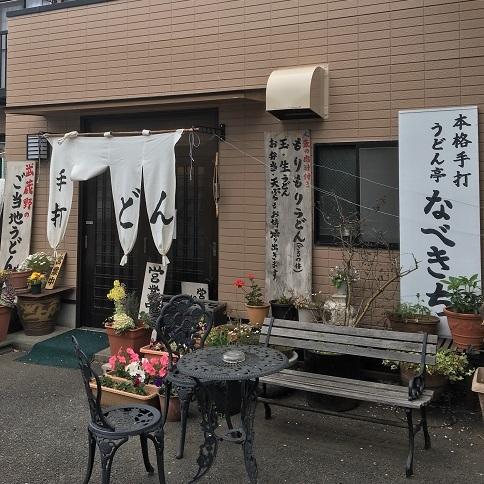 nabekichi21.jpg