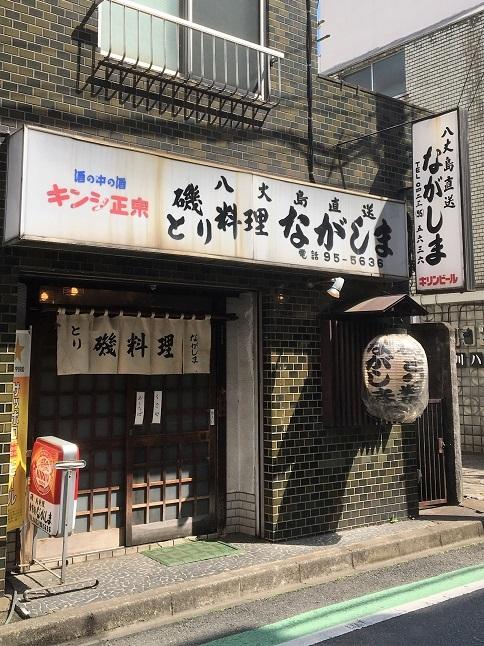 nagashima1-32.jpg