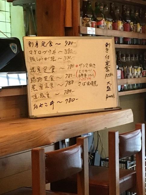 nagashima1-33.jpg