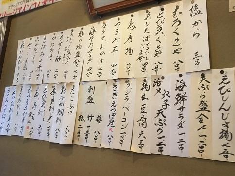 nagashima2-21.jpg