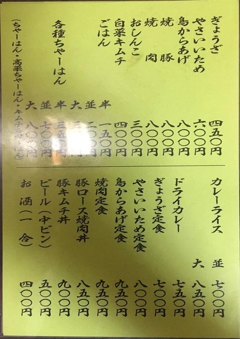 nakamoto31.jpg