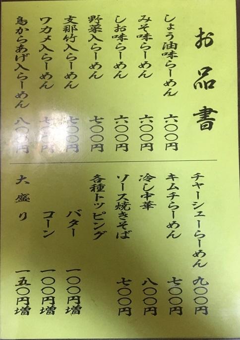 nakamoto32.jpg