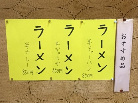 nakamoto38.jpg