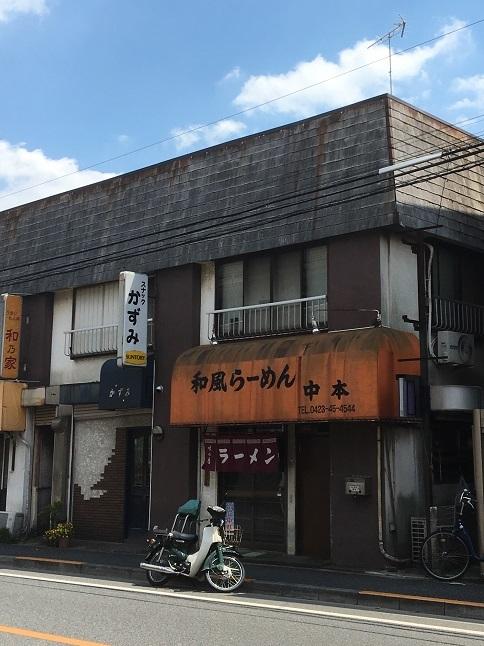 nakamoto40.jpg