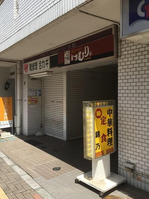 nishikino31.jpg