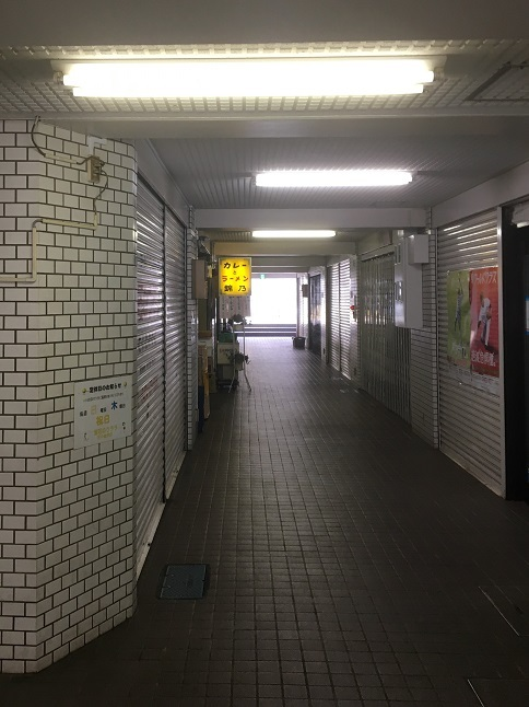 nishikino32.jpg