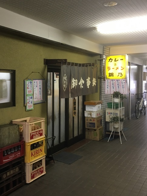 nishikino33.jpg