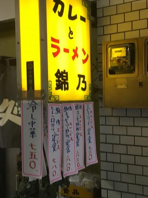 nishikino34.jpg