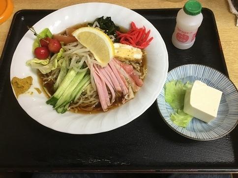 nishikino35.jpg