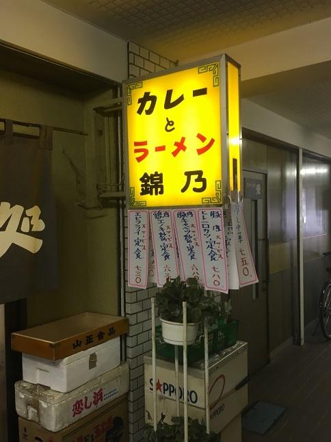 nishikino40.jpg