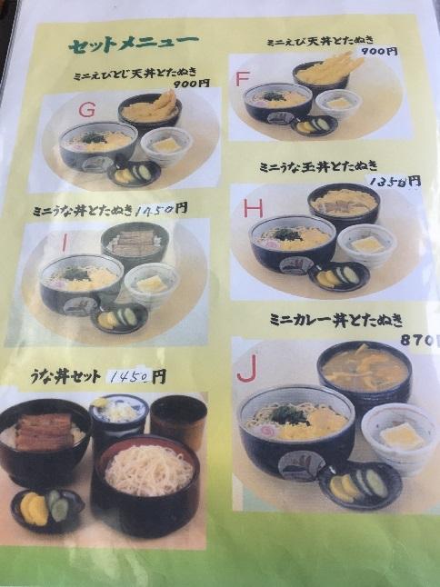 o-asahi25.jpg